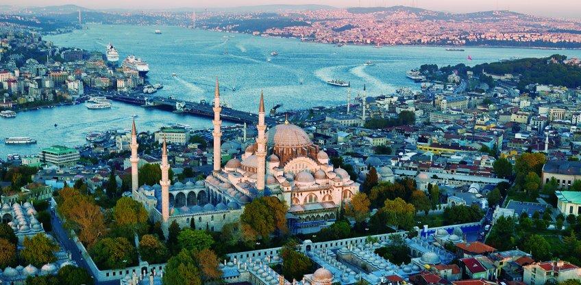 <b>Süleymaniye Mosque</b>