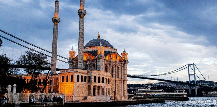 <b>Ortaköy Büyük Mecidiye</b> Mosque