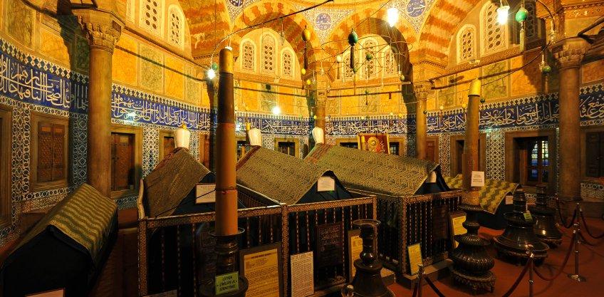 <b>Kanuni Sultan Süleyman</b> Türbesi